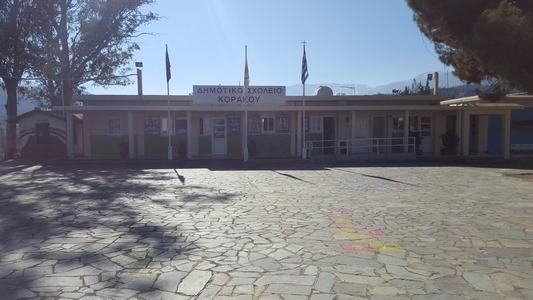 Οικοσελίδα - Δημοτικό Σχολείο Κοράκου 4a56dab374c
